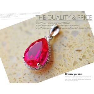 豪華なレッドのルビーコランダム925純銀ペンダントトップ・デザインジュエリー 7月誕生石