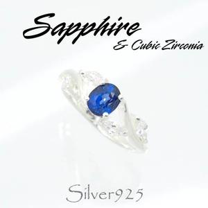 Silver925 シルバー リング サファイア & CZ(キュービックジルコニア) 9月誕生石/13号