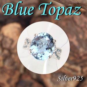 Silver925 シルバー リング ブルートパーズ & ダイヤモンド 11月誕生石/13号