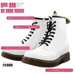 ブーツ メンズ インヒール内蔵レースアップブーツ/ホワイト23.5cm