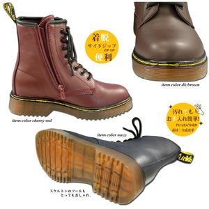 ブーツ メンズ インヒール内蔵レースアップブーツ/チェリーレッド22.5cm