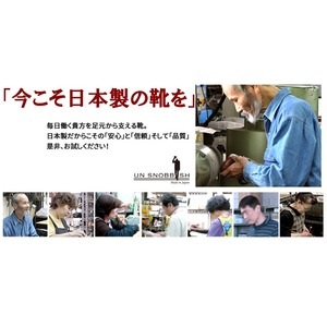 本革紳士ビジネスシューズ MadeInJapan/ブラック25.5cm