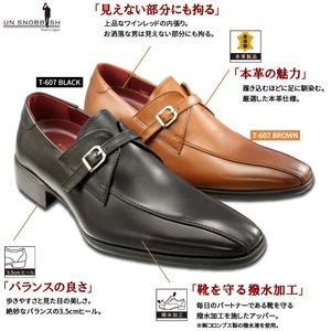 本革紳士ビジネスシューズ MadeInJapan/ブラック27cm