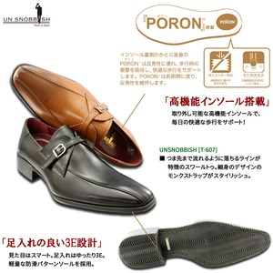 本革紳士ビジネスシューズ MadeInJapan/ブラウン26.5cm