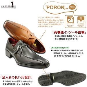 本革紳士ビジネスシューズ MadeInJapan/ブラウン25.5cm