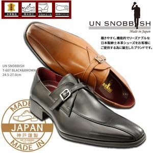 本革紳士ビジネスシューズ MadeInJapan/ブラウン24.5cm