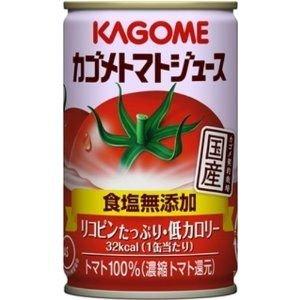トマトジュースたっぷり