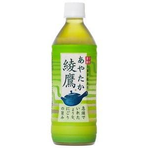 コカコーラ 綾鷹  500ml 48本セット - 拡大画像
