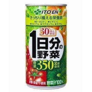 伊藤園 1日分の野菜 190g 60本セット - 拡大画像