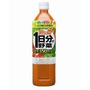 伊藤園 1日分の野菜 900g 24本セット - 拡大画像
