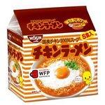 日清食品 チキンラーメン 5食パック (30食分)