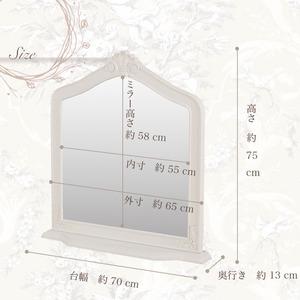 coco mimine クラシックミラー 小 【完成品】 ホワイト