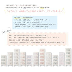 Liloudecoco ドレスチェンジチェスト 3段 ストライプピンク DPC-03-STPI 衣類収納 猫脚 リルデココ 姫系 日本製 姫家具 おしゃれ 収納 の画像