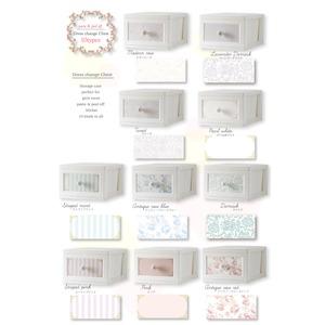 Liloudecoco ドレスチェンジチェスト 1段 4個組 ピンク DPC-01-4P-PI 衣類収納 リルデココ 姫系 日本製 姫家具 おしゃれ 収納