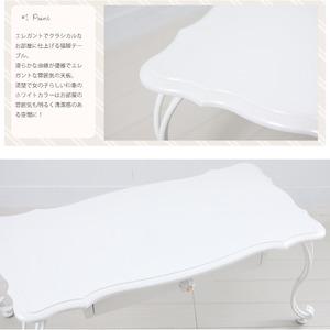 Liloudecoco テーブル リルデココ パール ローテーブル スツール 猫足 収納 姫系 フラワーモチーフ