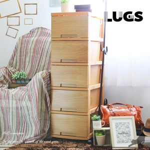 LUGS ラグス木目調5段 ナチュラル チェスト 衣装ケース プラスチック BOX 収納ケース 木目 ウッド