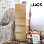 LUGS ラグス木目調5段 ナチュラル チェスト 衣装ケース プラスチック BOX 収納ケース 木目 ウッド の画像