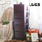 LUGS ラグス木目調5段 ダークブラウン チェスト 衣装ケース プラスチック BOX 収納ケース 木目 ウッドの画像