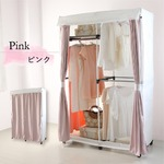 LUGS 洗えるカーテン 壁面クローゼットハンガー 120cmタイプ ピンク