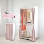 LUGS 洗えるカーテン 壁面クローゼットハンガー 90cmタイプ ピンク