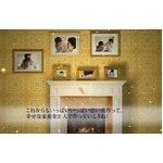 オリジナルメッセージムービー 【DVD】 スウィートホーム