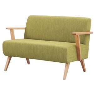 ソファー 2人掛け 肘付き 【モティ】 木製(天然木) 東谷 RTO -742GR グリーン(緑)