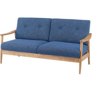 北欧風ソファー 【3人掛け】 肘付き 木脚 クッション取り外し可 ブルー 『バッスム』