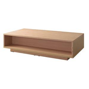 ローテーブル/センターテーブル 【ナチュラル】 幅120cm 木製 『フルモス』 〔リビング 店舗 飲食店〕