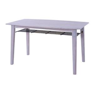 ダイニングテーブル/食卓テーブル 【ホワイト 幅130cm】 木製 棚板1枚付き 『ブリジット』 〔リビング ダイニング〕