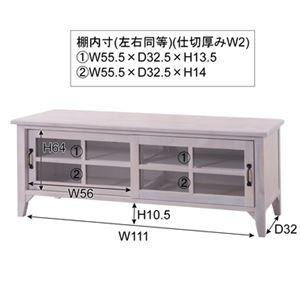 テレビ台/テレビボード 【ホワイト 幅120cm】 木製 脚付き DVD収納スペース付き 『ブリジット』 〔リビング ダイニング〕