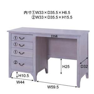 パソコンデスク/学習机 【ホワイト 幅112cm】 木製 脚付き 引き出し4杯付き 『ブリジット』 〔リビング 書斎 子供部屋〕