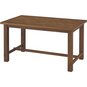 シンプル ダイニングテーブル 【ブラウン 幅135cm】 木製 ウレタン塗装 『クーパス』 〔リビング キッチン 店舗 飲食店〕