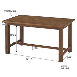 シンプル ダイニングテーブル 【ナチュラル 幅135cm】 木製 ウレタン塗装 『クーパス』 〔リビング キッチン 店舗 飲食店〕