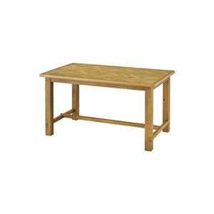 シンプル ダイニングテーブル 【ナチュラル 幅150cm】 木製 ウレタン塗装 『クーパス』 〔リビング キッチン 店舗 飲食店〕