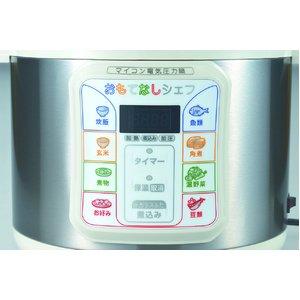 マイコン電気圧力鍋「おもてなしシェフ」 EPB-100OM