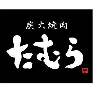 http://image.moshimo.com/item_image/0164202000002/4/l.jpg