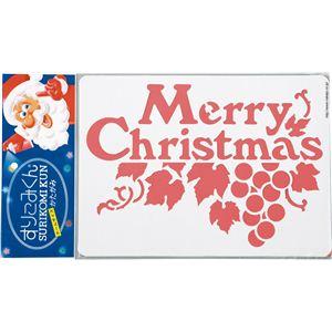 【クリスマス】カタガミホームサイズ MCチャーチ CQDD-019 - 拡大画像