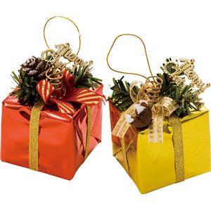 【クリスマス】ギフトボックスオーナメント サイン CVD-060 - 拡大画像
