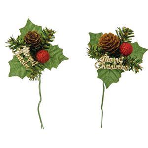 【クリスマス】クリスマスサインピック 2P CVD-068 - 拡大画像