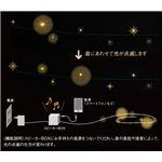 LED100球ミュージックストレート W/W