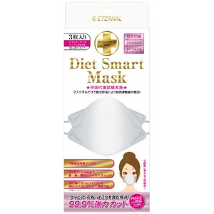 ダイエットスマートマスク【12枚セット】