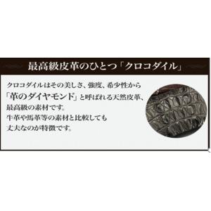 クロコレザー ロングウォレット 年齢性別を問わずお使い頂ける逸品!!