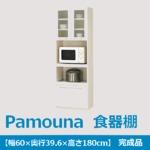 パモウナ 食器棚GS 【幅60×高さ180cm】 リキューブホワイト GS-S600R 【完成品】 日本製
