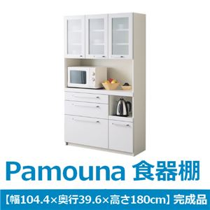 パモウナ 食器棚GS 【幅104.4×高さ180cm】 リキューブホワイト GS-S1050R 【完成品】 日本製 - 拡大画像