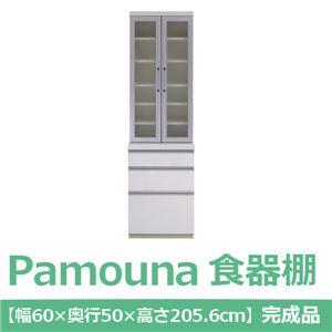 パモウナ 食器棚LU 【幅60×高さ205.6cm】 リキューブホワイト LU-600K 【完成品】 日本製 - 拡大画像