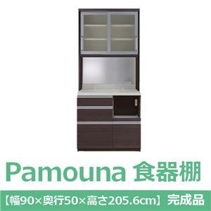パモウナ 食器棚LU 【幅90×高さ205.6cm】 カカオチェリー LU-900R 【完成品】 日本製 - 拡大画像