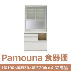 パモウナ 食器棚 IK 【幅100×奥行50×高さ206cm】 パールホワイト IKR-1000R 【完成品】 日本製 - 拡大画像