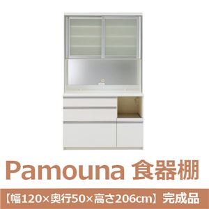 パモウナ 食器棚 IK 【幅120×奥行50×高さ206cm】 パールホワイト IKR-1200R 【完成品】 日本製 - 拡大画像