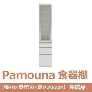 パモウナ 食器棚 IK 【幅40×奥行50×高さ206cm】 パールホワイト IK-400K 【完成品】 日本製 - 拡大画像