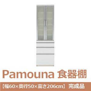 パモウナ 食器棚 IK 【幅60×奥行50×高さ206cm】 パールホワイト IK-600K 【完成品】 日本製 - 拡大画像